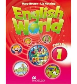 Учебник по английски за ученици в първи клас - English World
