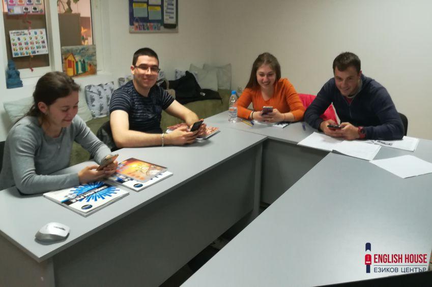 Обучение по английски на различни нива - езиков център English House