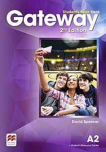 Macmillan, Gateway - учебник по английски език за 9ти клас